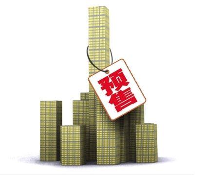 深圳率先试点现房销售:预售制是否将退出历史舞台