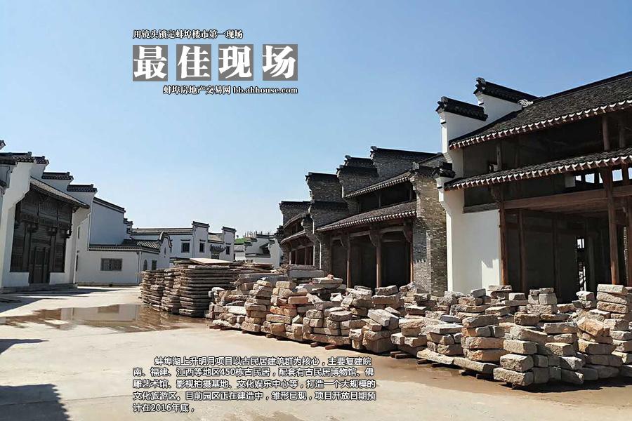 蚌埠湖上升明月开工复建 园区预计2016年开放