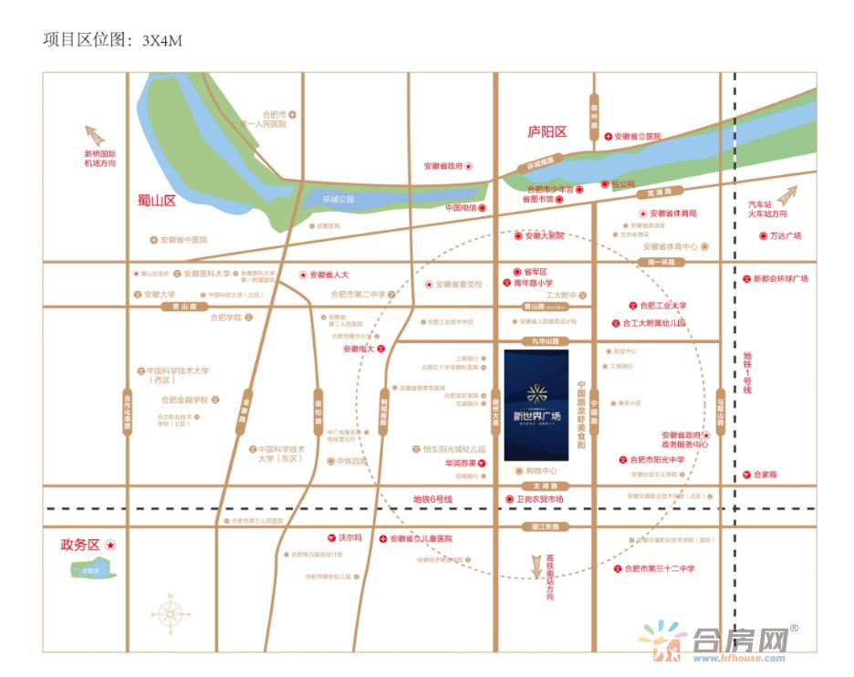新世界·市中心交通图