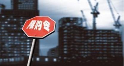 开发商与投资客哄抬房价 合肥或重启限购限贷政策
