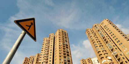 4月楼市新迹象:三线城市整体房价由降转升