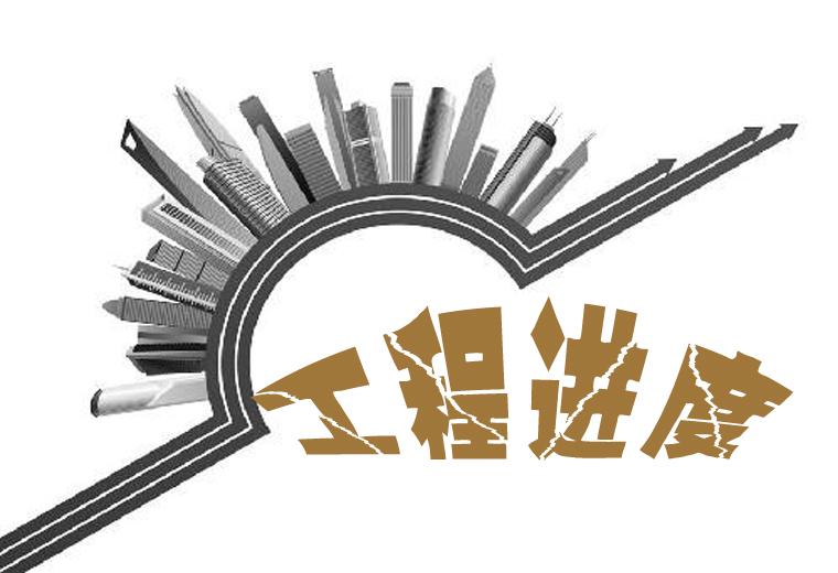 铜官区:上峰上城5月工程进度