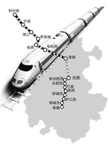 合安、郑阜高铁初步设计获批 合肥*安庆将只需40分钟