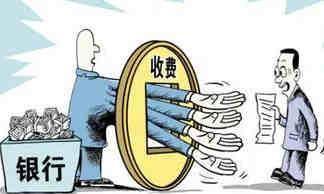 6月连环画⑦贷款买房超费神!申请房贷银行查啥?