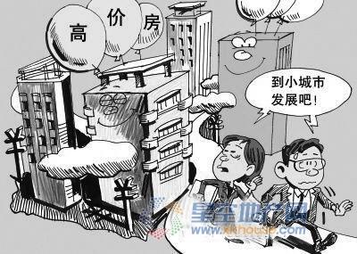 巴曙松:一线城市人口净流入放缓增加房价敏感度