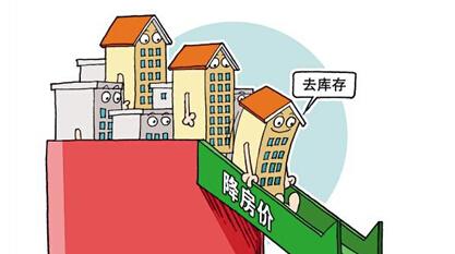 房地产去库存这半年:滞销的城市房子更难卖