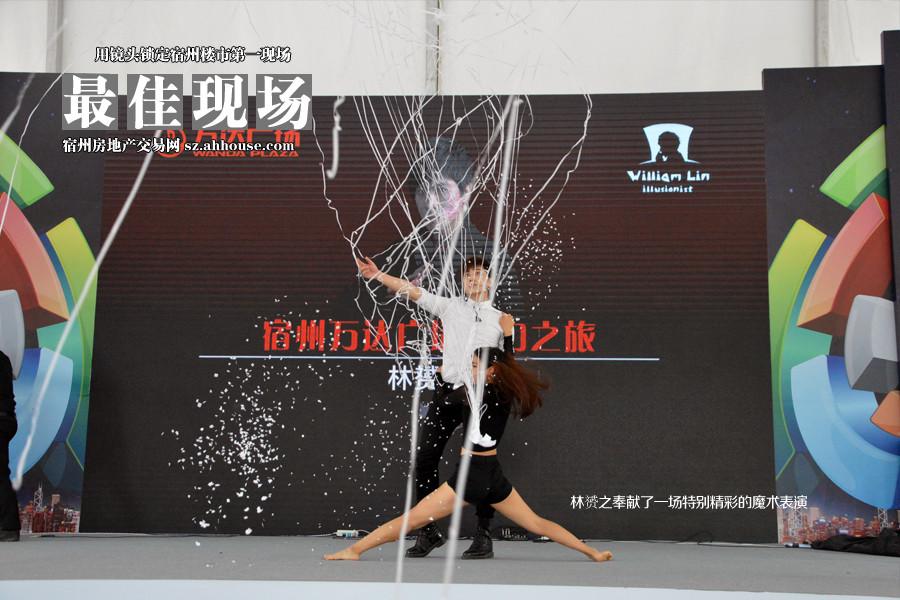 宿州万达广场大商业外立面落成典礼