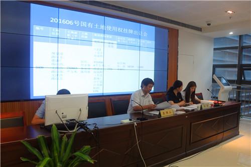 芜湖中弘地产5.902亿摘得大学城1606地块