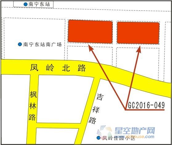 【流挂】凤岭北89亩客运站建设用地流挂