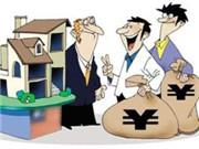 专家评论:房地产需警惕投资客推高住房空置率