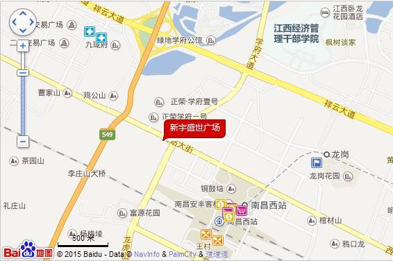 新宇盛世广场交通图