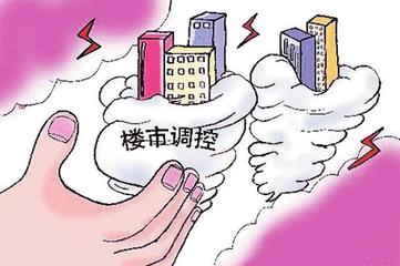 新华社:持续抓好楼市调控 维护平稳健康发展势头