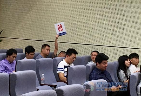 """【截牌】中铁8.53亿夺得西乡塘新""""地*"""""""