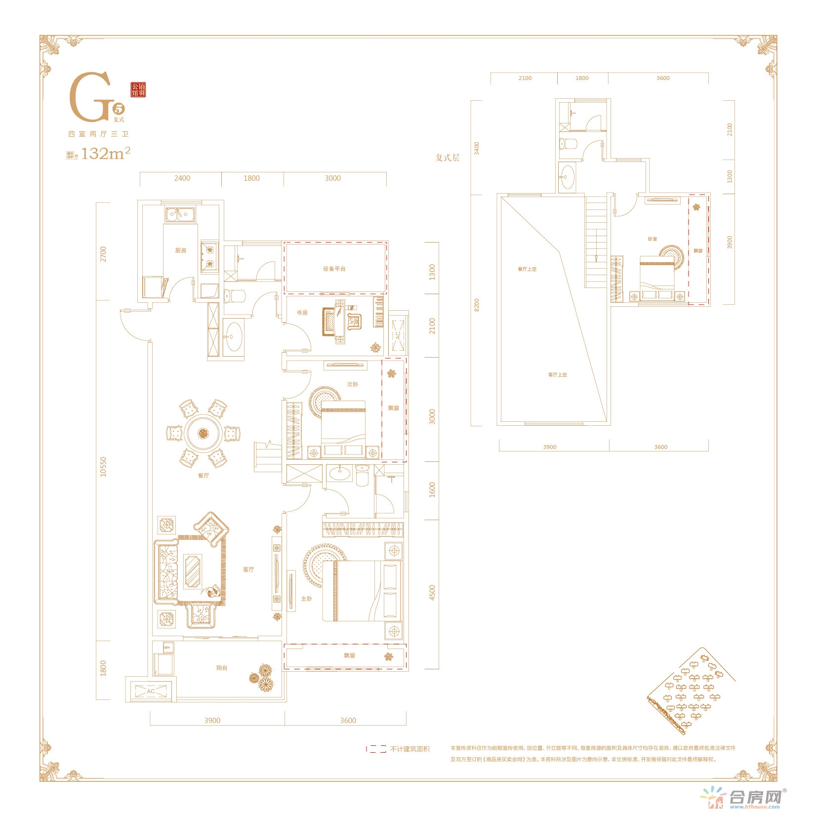 丽丰·铂羽公馆_4室2厅3卫1厨