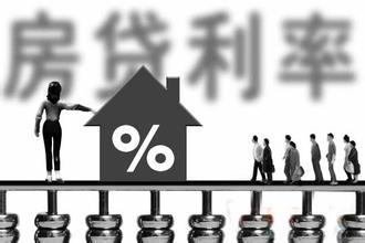 10月全国首套房贷均利率4.44% 首付3成银行占比半数