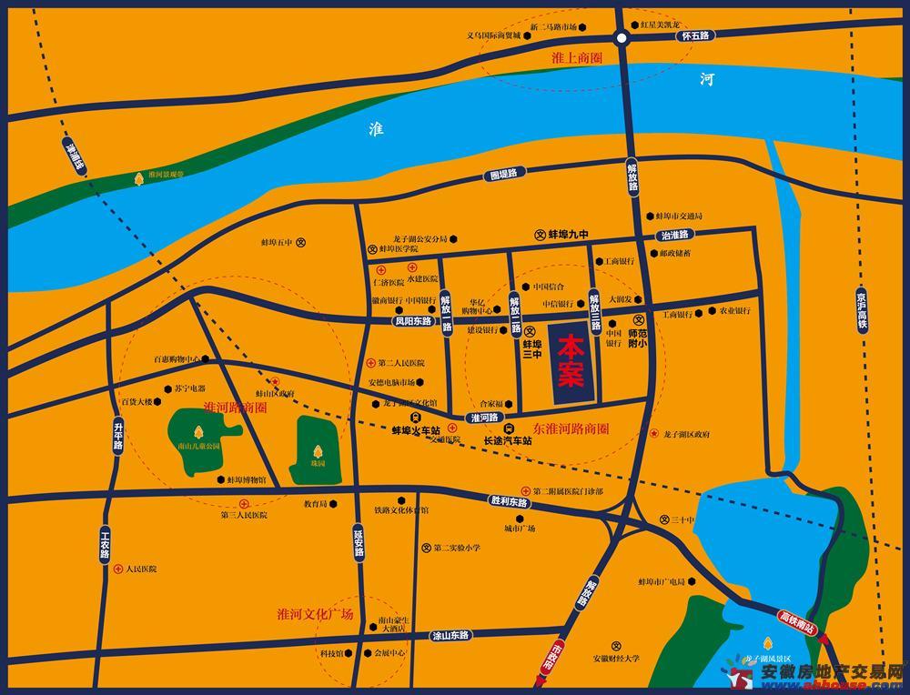 蚌埠东门町交通图