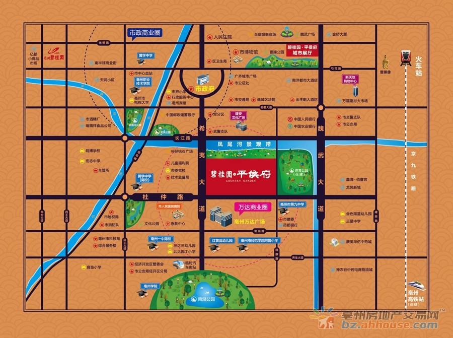 碧桂园平侯府交通图