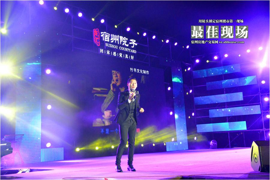 杨广志深情演唱