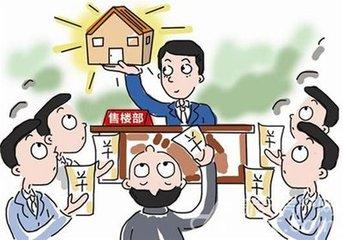 住建部整顿房地产市场:30家违法违规中介名单曝光