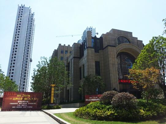 港利上城国际:淮北高品质居住区
