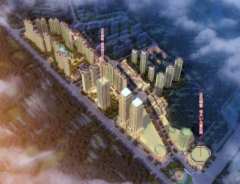 合肥恒大中央广场楼号图
