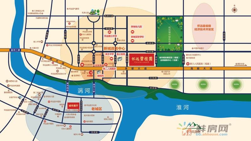 怀远碧桂园交通图