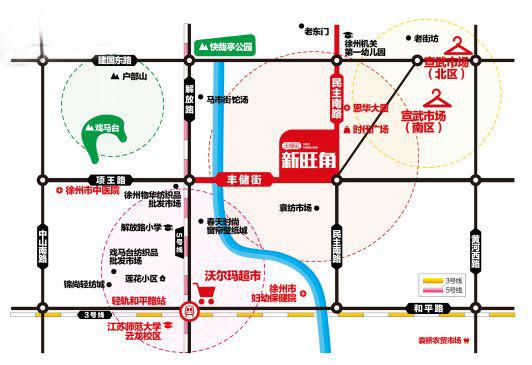 丰储街·新旺角交通图