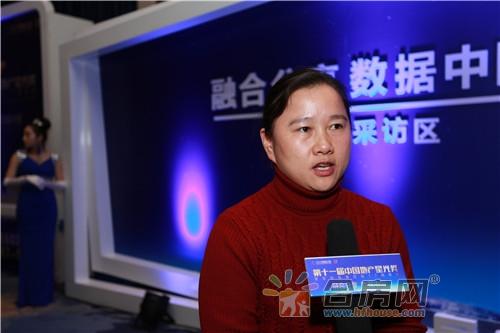 马可波罗瓷砖常务副总郑银芳:大数据让营销更精准