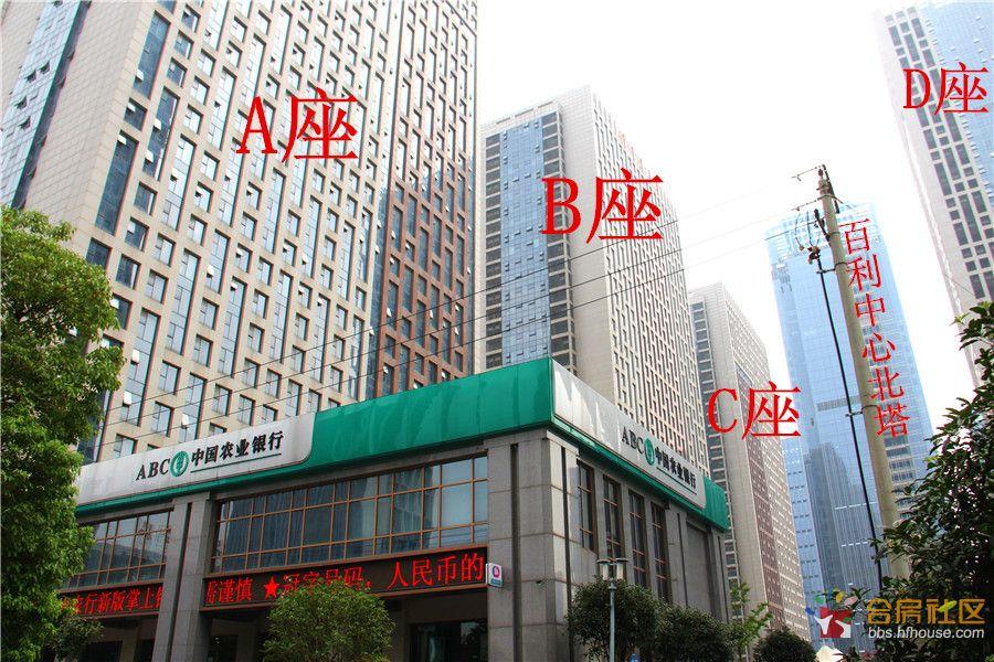 蔚蓝商务港ABCD.jpg