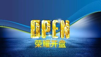 2017年1月南昌楼市共计22盘加推 喜迎新春