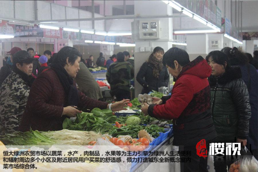 绿洲农贸市场1月6日正式开业 丰富东部新城配套