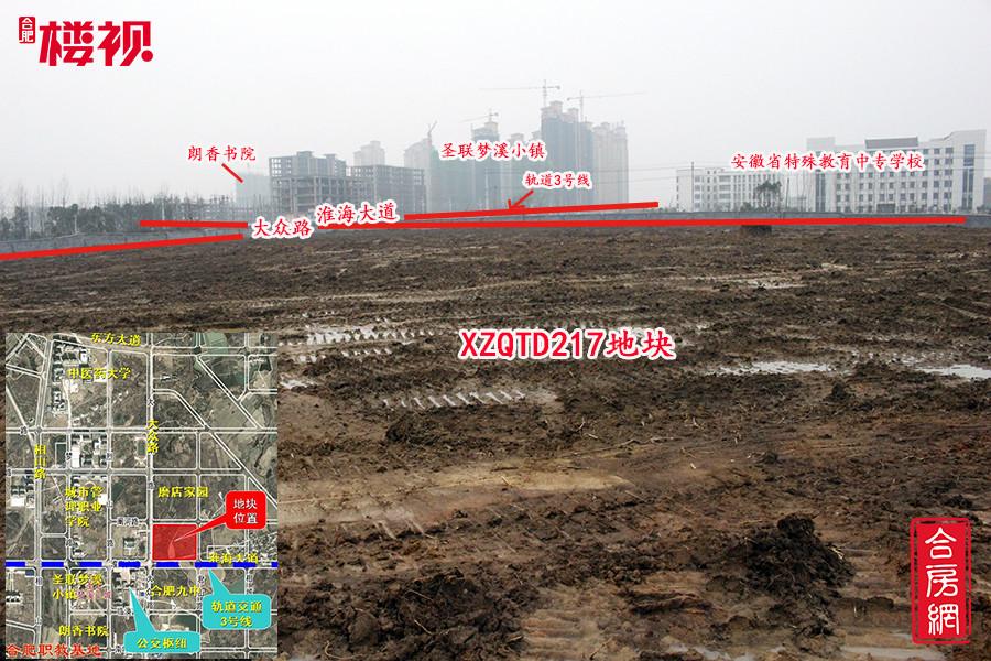 探地丨职教城板块再推181亩地铁口商住地块