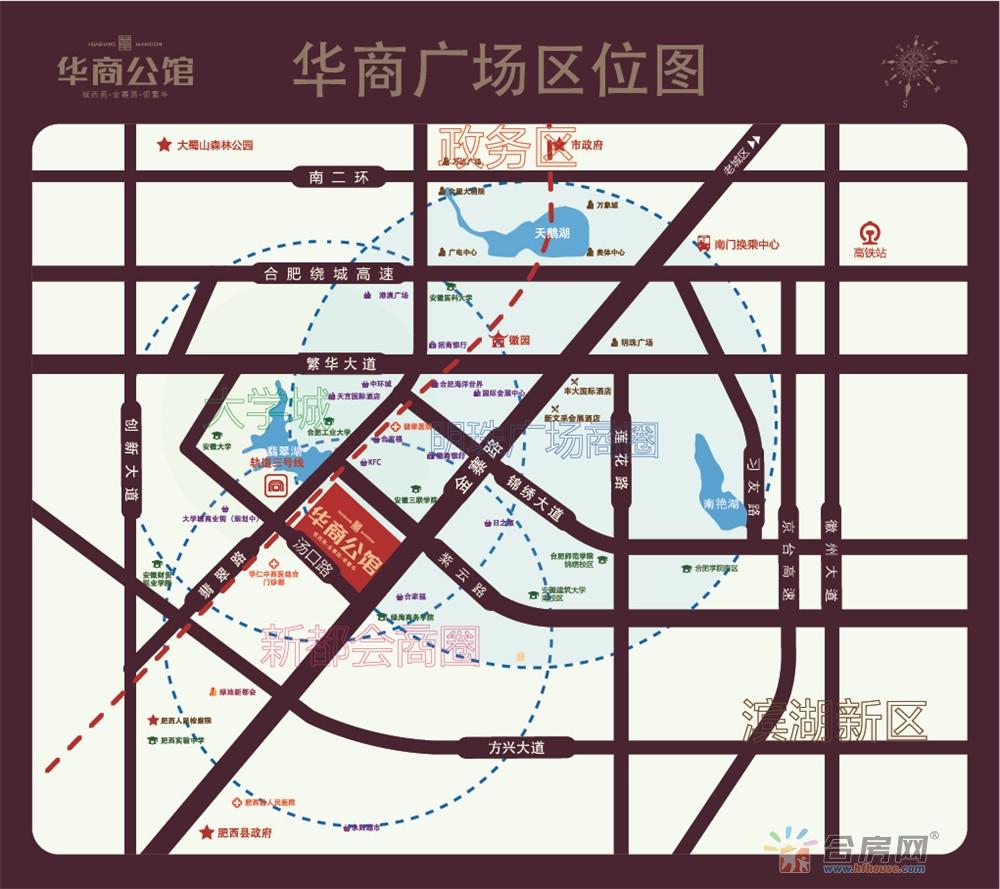 华商广场交通图