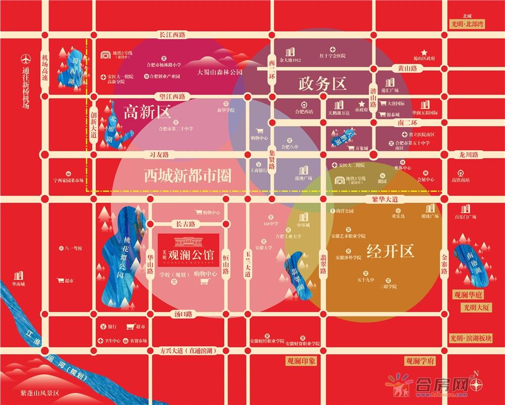 光明·观澜公馆交通图