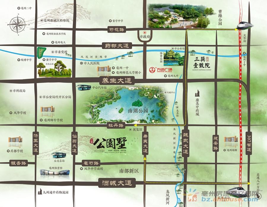 三巽公園墅交通图