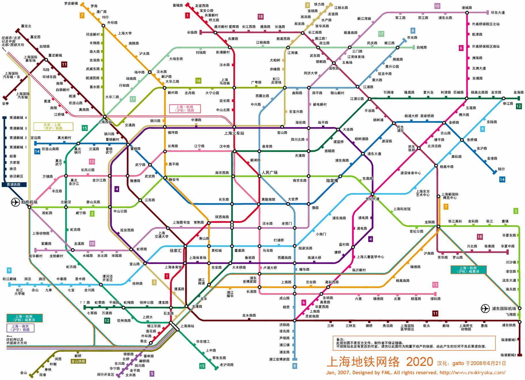 上海2138亿总投资地铁新规划出炉 谁最受益