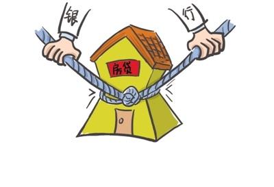 房贷出现收紧信号 房地产市场分类调控效果渐显