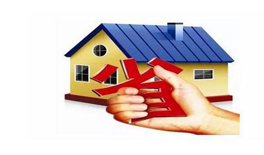 媒体:个税改革今年或破题 首套房贷利息或纳入抵扣
