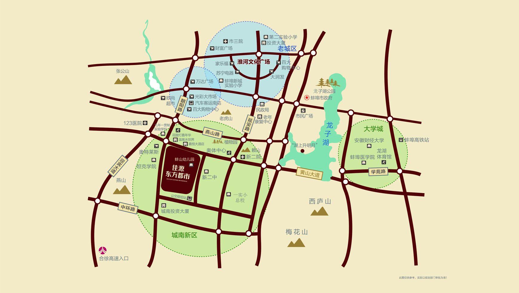 佳源东方都市交通图