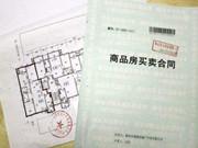 缴税过户重要凭证 买房卖房票据不能丢