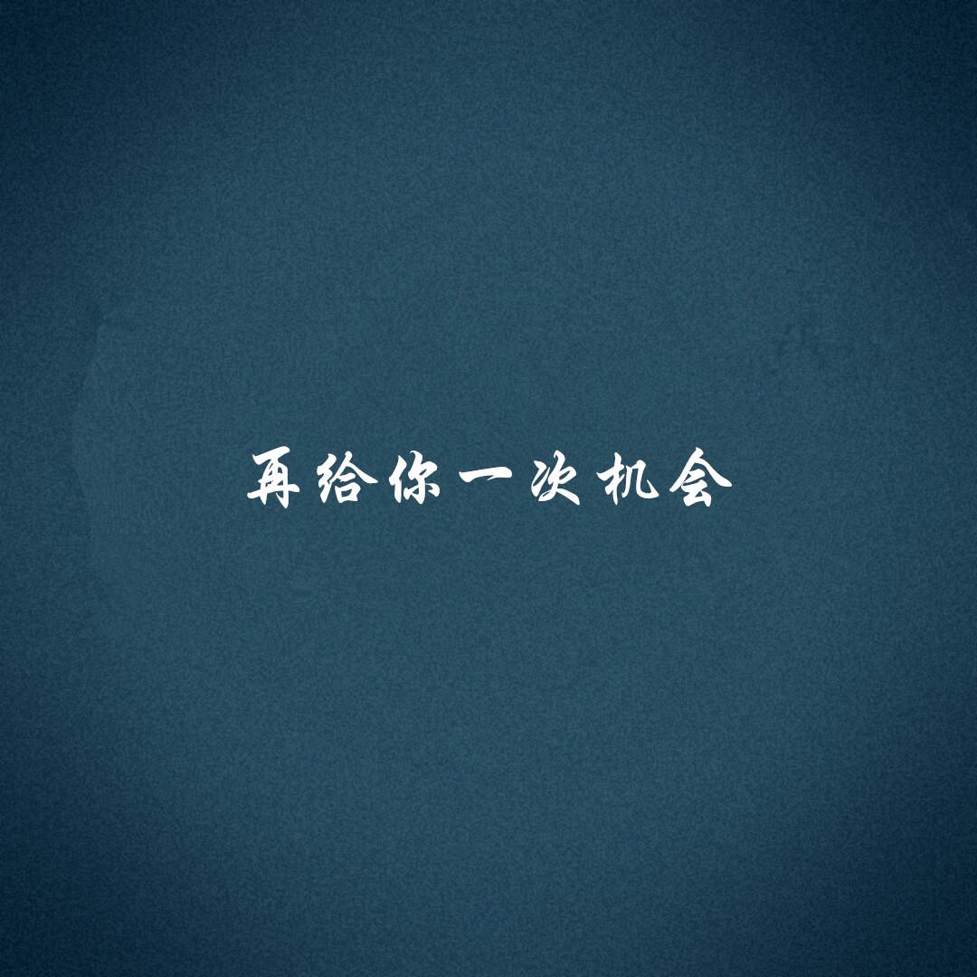如果上海房价回到2万那年