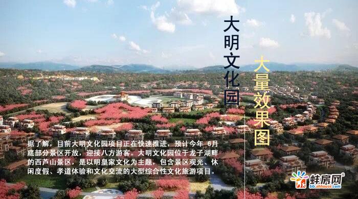 大明文化园部分景区6月开放 效果图曝光