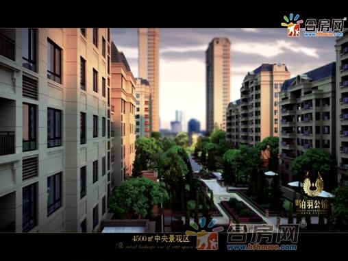 丽丰·铂羽公馆楼盘视频