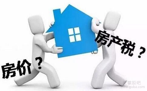 政协委员贾康:别指望房地产税出台后房价应声而落