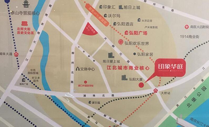 弘阳印象华庭交通图