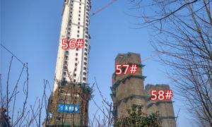 上河城外滩3月工程进度:54#/55#楼月中交房