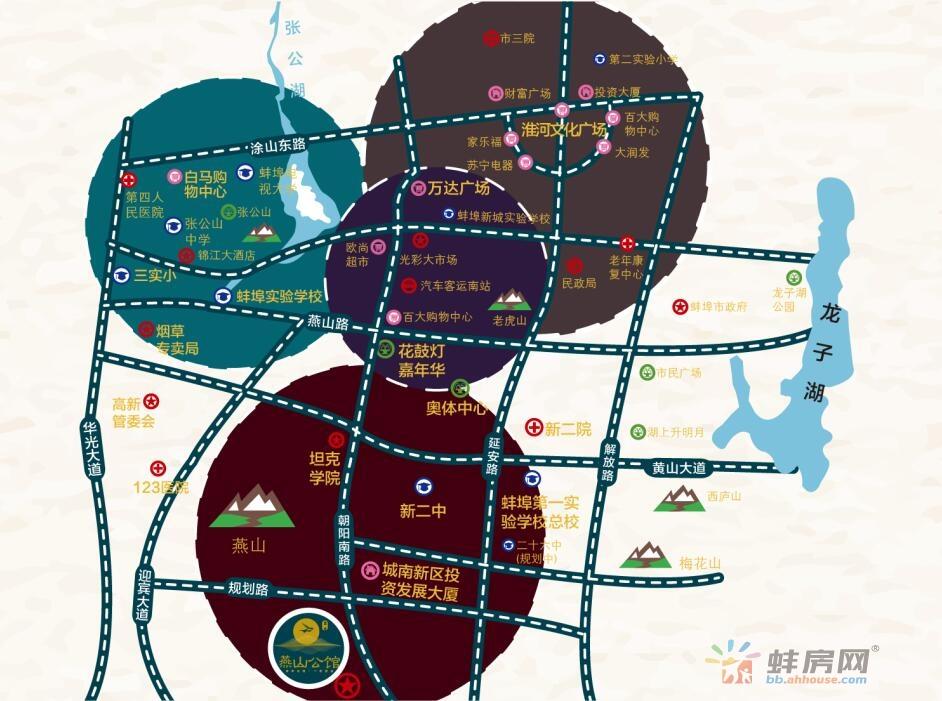 百合燕山公馆交通图