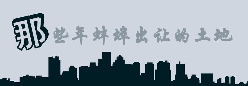 2016至今蚌埠市区土地成交重点地块汇总