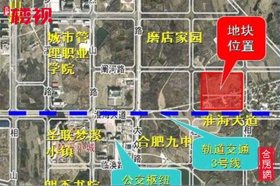 探地丨新站将推150亩地铁口居住用地