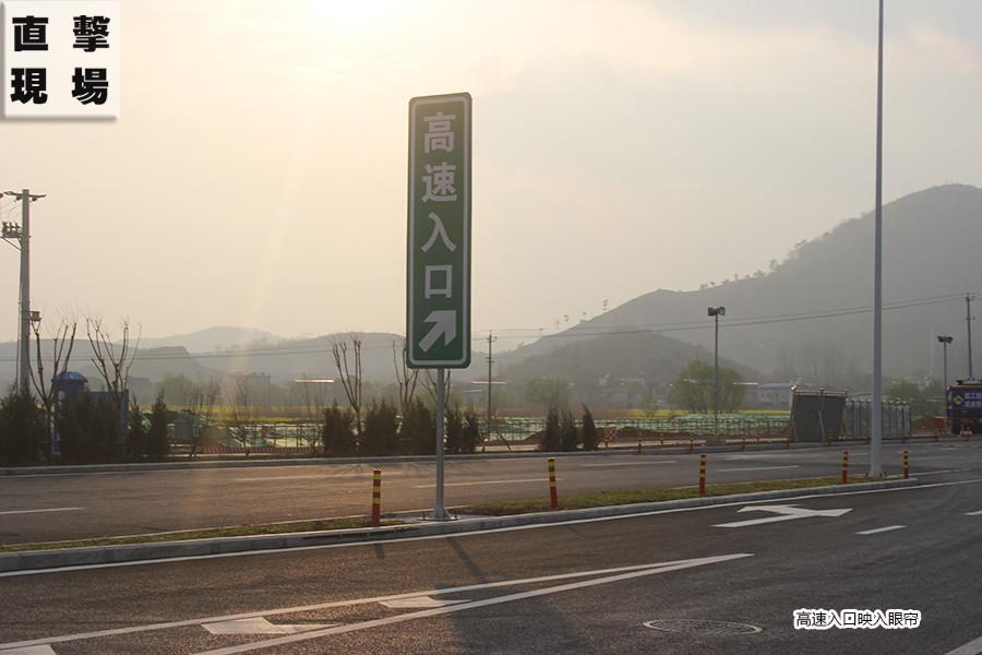 安庆市新收费站路线指示图